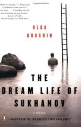 Olga Grushin: The Dream Life of Sukhanov