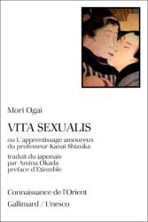 Mori Ogai: Vita sexualis