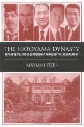 Mayumi Itoh: The Hatoyama Dynasty: Japanese Political Leadership Through the Generations