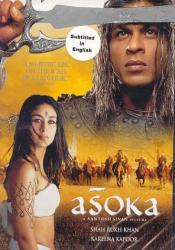 : Asoka
