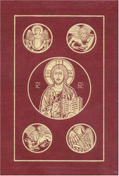 God- through divinely inspired writers: The Ignatius Bible: Revised Standard Version, Second Catholic Edition (Leatherette)