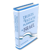 Israel trusts and estates