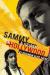 Benjamin Alire Saenz: Sammy and Juliana in Hollywood