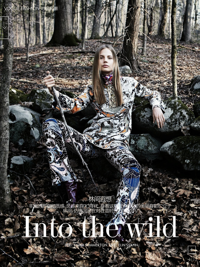 VOGUE CHINA Kendra Spears & Elisabeth Erm in Into The Wild by Emma Summerton. Elin Svahn, August 2014, www.imageamplified.com, Image amplified