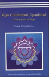 Swami Satyadharma: Yoga Chudamani Upanishad: Crown Jewel of Yoga