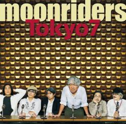 moonriders -