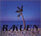 三好 和義: Rakuen―三好和義写真集
