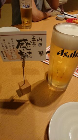 yamadaブログ