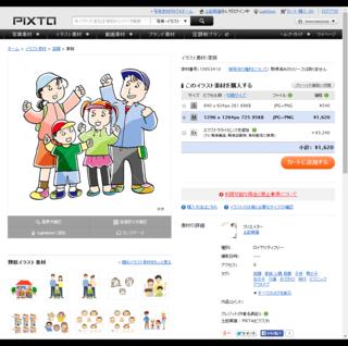 家族のイラスト素材 [10953410  - PIXTA