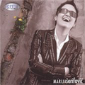 Marija Serifovic - Bol do Ludila