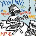 Yayahoni - Being Cool (Kimya Dawson Cover)