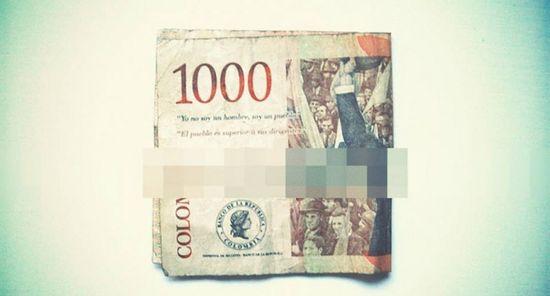 1000 pesos de Intimidad Romero