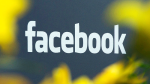 Facebook-logo-outside-hq-2012-billboard-1548