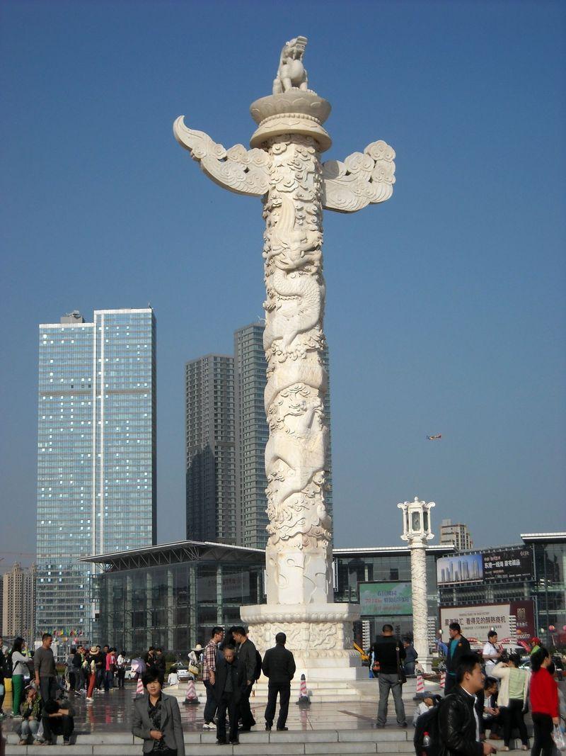 CIEE Beijing - Xinghai Square Huabiao