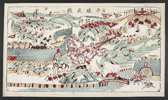 Chinese print showing a night-time attack on Pyongyang. Artist unknown 平壌夜戦 Pingrang ye zhan, China, 1894. BL 16126.d.4(30)