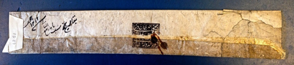 IO Islamic 4251_envelope_1200