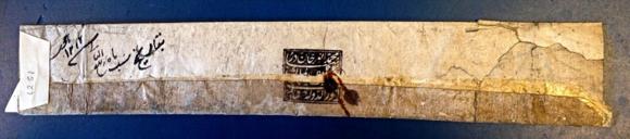 IO Islamic 4251_envelope_1200