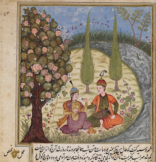 Tamrusiyah, temporarily separated from Darab, and her brother Mihrasb under the Waqwaq Tree (a mythical tree which grew human heads as fruit). Artist: Mukhlis (Or.4615, f 44r)
