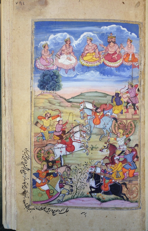 While Arjuna and Tāmradhvaja fight against each other for seven days, the gods enjoy the spectacle (tamāshā), watching safely from the sky. Episode from the 14th book, the Aśvamedhikaparva (ʻhorse sacrifice'). Painting attributed to Paras (Or.12076, f.76r)
