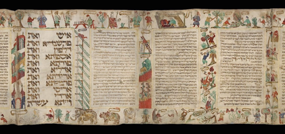 Exotic animals in an illustrated Esther Scroll. Holland.