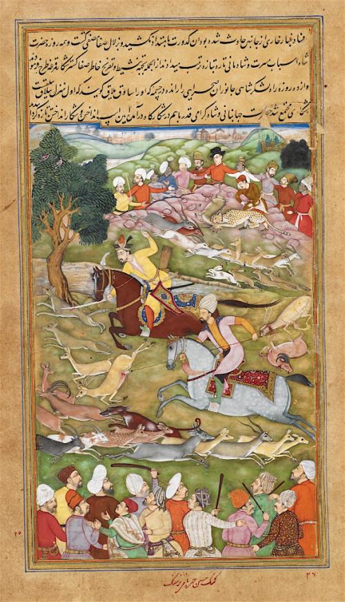 Humayun and Shah Tahmasp hunting at Sultaniya. Principle portraits by Narsingh, remainder by Ganga Sen (British Library Or. 12988, f. 103r)