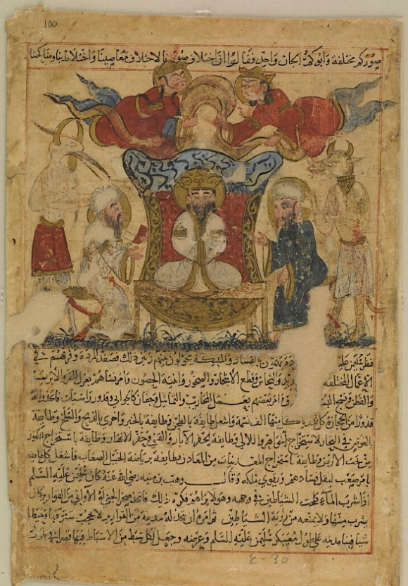 King Solomon sitting on his throne surrounded by Jinns with angels above (Or.14140, f. 100r)