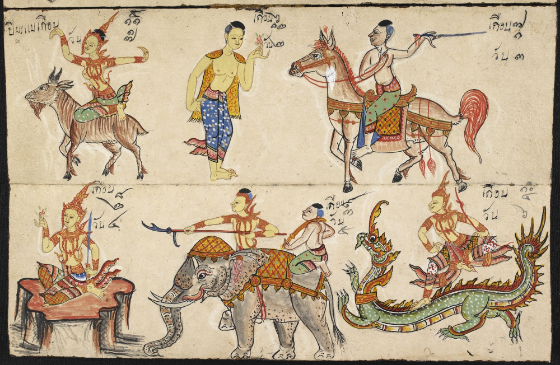 Illustrations of omens for events that could happen on a certain date within the year of the goat. In the upper left corner the female avatar for the year is riding a goat. Only a ritual specialist (หมอดู) would have been able to interpret these omens and to give advice on how to avoid unfortunate or dangerous events (BL Or.13650, f.20v)