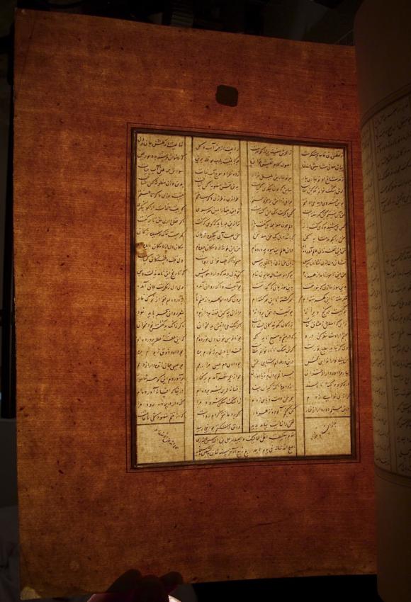 02 folio 49