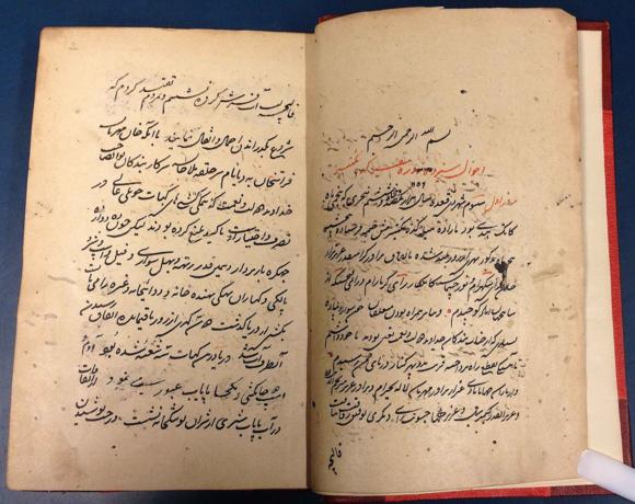 IO Islamic 1612_ff1-2