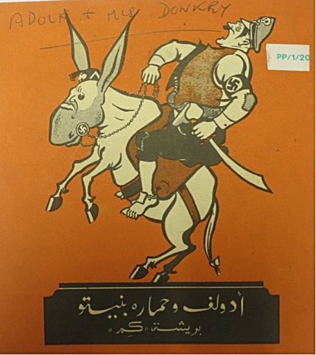 Adolf and His Donkey by Kem (British Library, COI Archive, PP/1/20). © British Library, 2016
