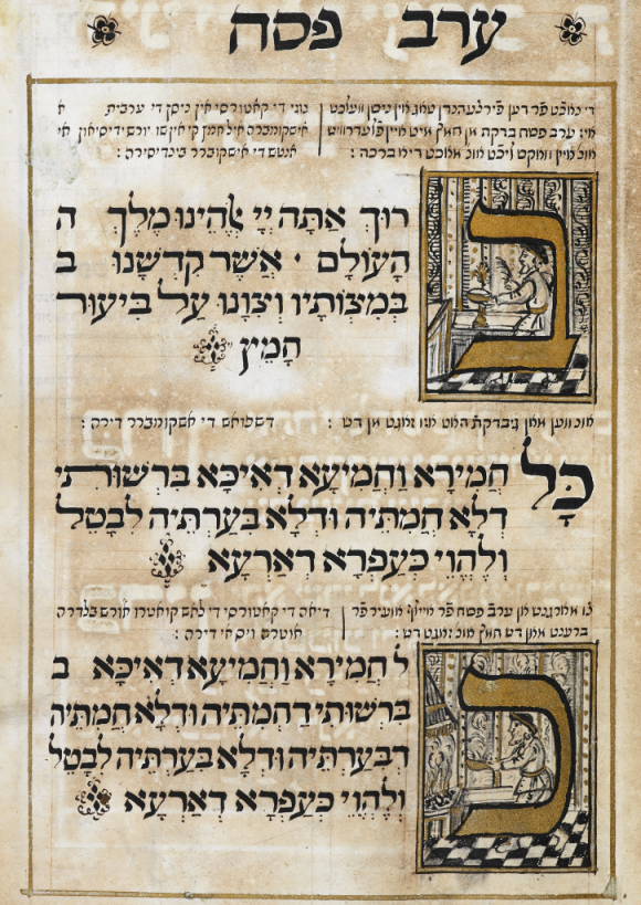 Haggadah for Passover with the commentaries of Isaac Abravanel. Altona, Germany, 1740. Full manuscript can be viewed here (British Library Add MS 18724 f.2r )