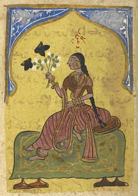 Deskar, the fourth rāginī of Megh (British Library Or.12857, f. 119r)