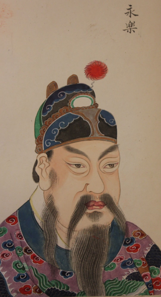 Emperor Yongle (Yongle 永樂 means perpetual happiness) as portrayed in an 18th century painted album (British Library Or. 2231)