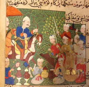 IO Islamic 149_f159r