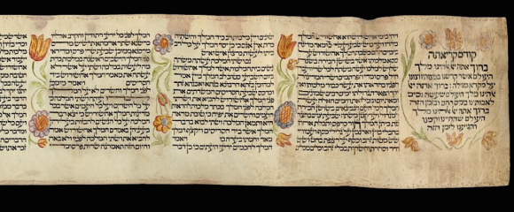 Esther Scroll with floral decorations. Europe, 16th century (BL Egerton MS 67A)