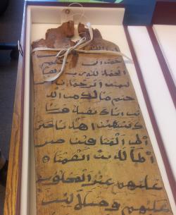 OR 16442 Quran board