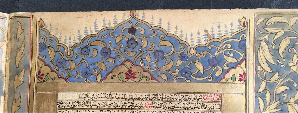 عنوان ملون يوضع ضمن الهامش العلوي في أعلى الصفحة فوق النص في القران الكريم