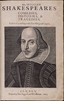 William Shakespeares First Folio