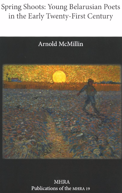 McMillin 3#
