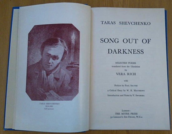 Title-page of 'Song out of Darkness' with a frontispiece portrait of Shevchenko