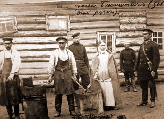 Chekhov image 2