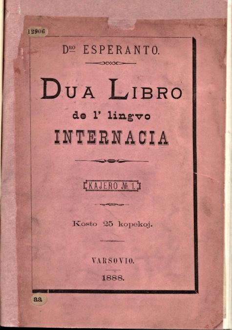 Cover of 'Dua Libro de l'Lingvo Internacia'
