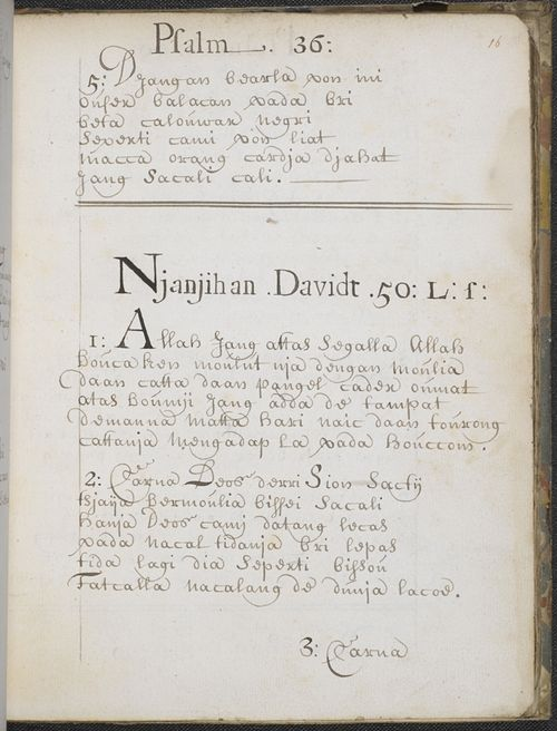 The Psalms of David, in romanised Malay, late 17th century.  British Library, Sloane 3115, f.16r.