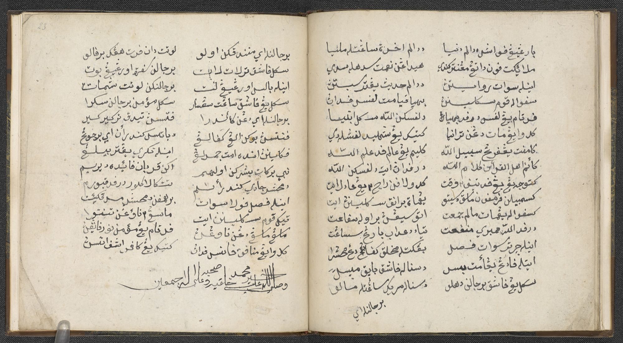 Asian and African studies blog: Digitisation