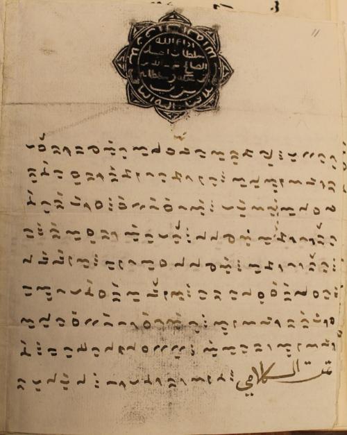 Add.12359, f.11r