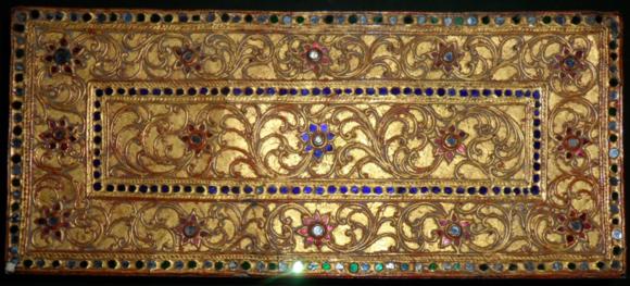 Anagatavan arimitayya vatthu (Anagatavamsa), manuscript dated 1893 in Shan and Pali. British Library, Or.14572, front cover.