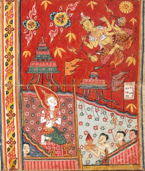 D OR14068 folio 9