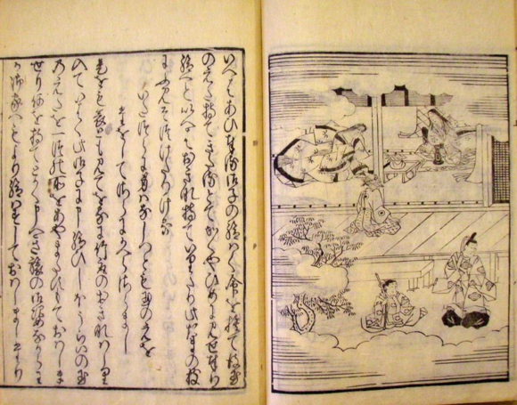 Princess Kaguya and one of her suitors. 'The Tale of the Bamboo Cutter' ( 繪入竹とり物語, Eiri Taketori monogatari) [18th-century edition], printed book, prob. 18th century. British Library, 16055.c.31.