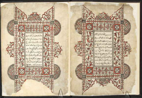 Opening pages of the Hikayat Inderaputera, with the double decorated frames digitally reunited (as the MS is currently misbound). British Library, MSS Malay B.14, ff. 1v-2r.