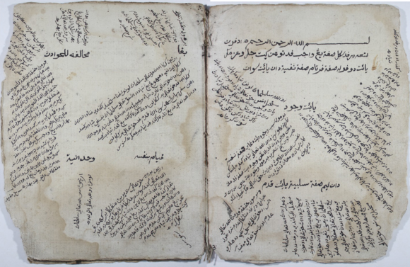 Kitab Sifat Duapuluh, from a collection of manuscripts, printed books and correspondence assembled by historian, journalist and author Aswandi Syahri, Tanjung Pinang, Riau. British Library, EAP153/3/14, images 12-13